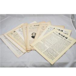 Magicol Series one complete file: Magic Collectors Association 1950-1952